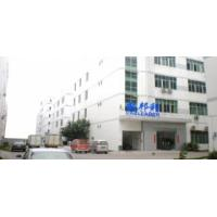 Shenzhen Cableader Electronics Technology Co.,Ltd