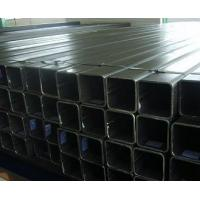 Wholesale perforated square tube from china suppliers