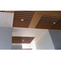 Buy cheap Durable And Weather-resistant PVC Wall Panel Series For Saving Resources from wholesalers