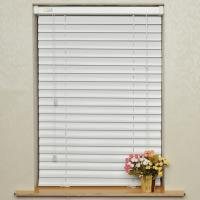 Wholesale 50mm aluminum venetian blinds for windows with steel headrail and bottomrail from china suppliers