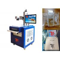 Wholesale UV Laser Marking Glass Engraving Machine For Plastic Glass Crystal from china suppliers