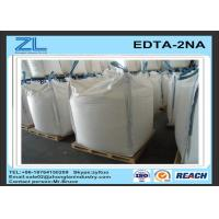 Wholesale White Crystalline Powder Edetic Acid Disodium Salt CAS 139-33-3 of EDTA Chelator from china suppliers