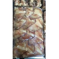 Buy cheap chinese squid processor squid wing from wholesalers