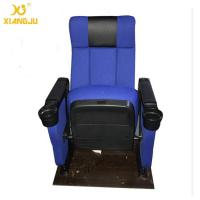 Buy cheap Modern Luxury Hall Upwarp Seat Foldable Armrest PP Shell Cinema Theater Chairs from wholesalers