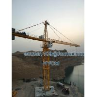 Wholesale 16000kg QTZ315 7030 Chinese Tower Cranes With Load Moment Indicator from china suppliers
