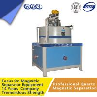 Wholesale Electro Magnets Wet Magnetic Separator Equipment High Power from china suppliers