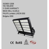 Buy cheap High power 1000W modular LED flood light with high luminous efficiency 120-160lm/W from wholesalers