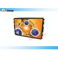 Wholesale 20 Inch 1920X1080 Outdoor LCD Monitor High Brightness For Gaming / Automatic Equipments from china suppliers