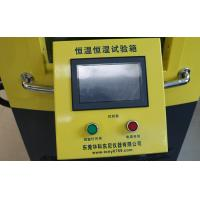 Wholesale Electronic 2 KW Temperature And Humidity Test Chamber 408 Liter from china suppliers