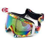 Wholesale Day And Night Motorcycle Riding Sunglasses / Goggles Anti Wind Eye Protection from china suppliers