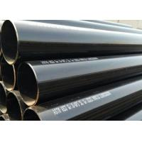 Wholesale Welded ERW Steel Pipe For Construction Project Out Diameter 323.9mm from china suppliers
