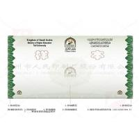 Wholesale Anti Counterfeit College Diploma Printing Heatproof With Special Anti Forgery Ink from china suppliers
