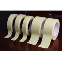 "Wholesale High Quality Low Noise Nature Rubber UV Resistant 2"" x 60y Masking Tape Blue Painters Tape from china suppliers"