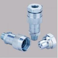 Wholesale KZE-B High Pressure Thread Locked Type Hydraulic Quick Release Coupling Carbon Steel from china suppliers