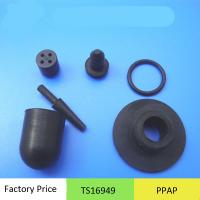 Wholesale High Quality Custom Molded Rubber Products from china suppliers