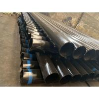 China JIS STPA23 Alloy Steel Seamless Pipes ASTM A335  P11 Seamless  Alloy Steel Tube on sale