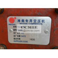 Wholesale XCMG HOWO Weichai Power Engine WD615 Truck Mounted Air Compressor CE / ISO from china suppliers