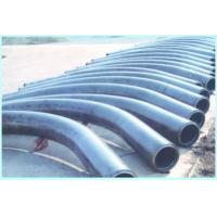 Wholesale copper pipe  bend  factory  DEG90  45  Bearing Seamless Steel Tube from china suppliers
