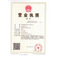 Suzhou Forst Filter Co., Ltd. Certifications