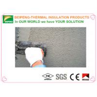 Wholesale Construction ETICS surface powder mortar / block bond surface bonding mortar from china suppliers