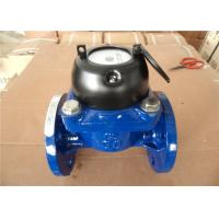 Wholesale Agriculture Woltman Water Meter from china suppliers