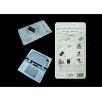 Wholesale Top Quality Nintendo NDSi Accessories NDSi Silicone Gum Cover from china suppliers