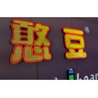 Wholesale Front Lighting 9mm DC5V LED Pixel Light Single Color IP65 For LED Channel Letter from china suppliers