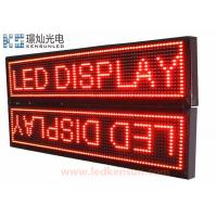 Wholesale 32x16dots Double Sided LED Display P8 Energy Saving For Sports from china suppliers