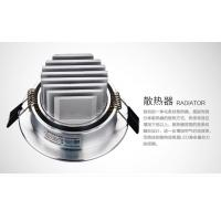 Wholesale 220 Volt 5 W Led Recessed Ceiling Downlights 3300K Warm White IP40 from china suppliers