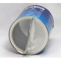 Wholesale 300 # D - shaped Airproof Aluminium Foil Lid / Peel Off Easy Open End from china suppliers