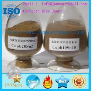 Wholesale Bimetallic materials,Bimetal materials,Bimetallic strips,Bimetal strips,Bimetallic tapes,Bimetal tapes, Bimetallic coil from china suppliers
