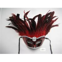 Wholesale Halloween Christmas Venetian Masquerade Feather Party Eye Mask from china suppliers