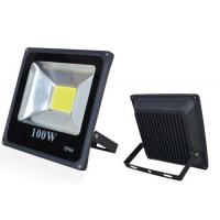 Wholesale Factory price High lumen COB Waterproof IP65 Outdoor 10w led flood light from china suppliers