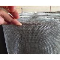 Wholesale 16 mesh, 18 mesh, 20 mesh Stainless Steel Mosquito Window Screen from china suppliers