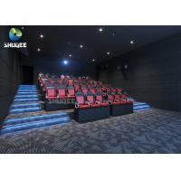 Wholesale Simulator Arcade PU Leather Movie Theater Seats from china suppliers