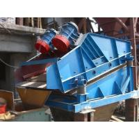 Wholesale High efficient mining vibrating screen from china suppliers