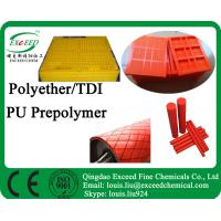 Wholesale Polyether(PPG) TDI Polyurethane Prepolymers from china suppliers