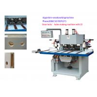 Wholesale MXZ1560D wood door lock hole mortiser milling and drilling machine from china suppliers