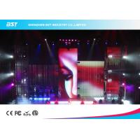 Wholesale High Brightness p10mm Transparent Led Curtain Screen With SMD 3528 LEDS , 1/8 Scan from china suppliers