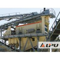 Wholesale Energy Saving Elliptic Vibratory Screens With High Speed 720 - 875 r/min from china suppliers