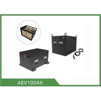 Wholesale 48V 100AH / 200AH Marine Rv Deep Cycle Battery Iron Case Material from china suppliers