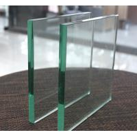 Wholesale 8mm Toughened Safety Glass from china suppliers