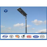 Wholesale 9M High Mast Tapered Parking Lot Light Pole IP 65 White Surface Color from china suppliers