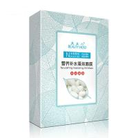 Wholesale Silk Hydrating Paper Facial Mask Anti - Oxidant Skin Care Smooth Glossy For Female from china suppliers