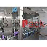 Wholesale Automatic Volumetric Filling Machine for Cosmetic Creams 50 - 1000ML from china suppliers