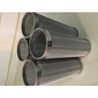 Wholesale Larger Diameter Welding Stainless Steel Perforated Exhaust Pipe For Filter Frame from china suppliers