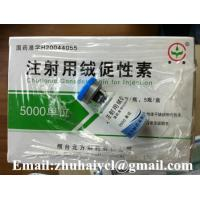 Wholesale Anti-aging HCG Human Growth Hormone Injections 98.5% Purity from china suppliers
