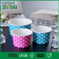 Wholesale 3-32oz  Disposable Ice Cream Paper Cup with Flexo Printing Eco - Friendly from china suppliers