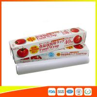 Wholesale Ovenproof PE Cling Film For Food Wrap , Stretch Wrapping Plastic Roll from china suppliers
