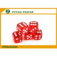 Buy cheap Custom Engraved Dice White Dot Transparent Dice Set Round Corner Game Dice 16 Mm from wholesalers